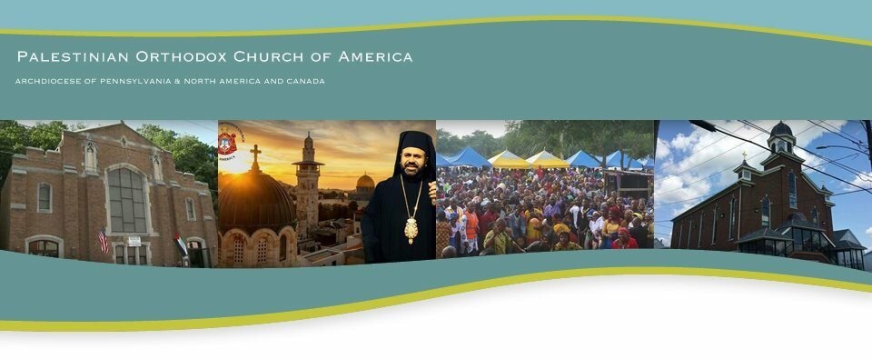 Palestinian Orthodox Church of America  - ARCHDIOCESE OF PENNSYLVANIA & NORTH AMERICA AND CANADA